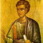 Апостол Филлип